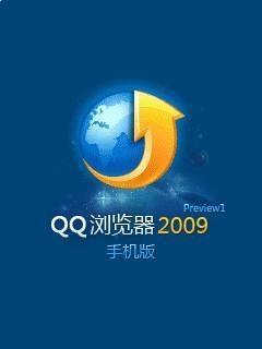 QQ手机浏览器2009 Beta2 Build 0314