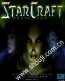 星际争霸 Star Craft WM手机版
