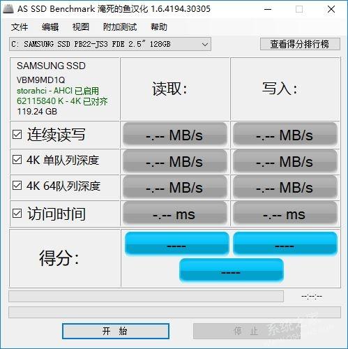 AS SSD Benchmark 中文版 淹死的鱼汉化版 支持排行榜