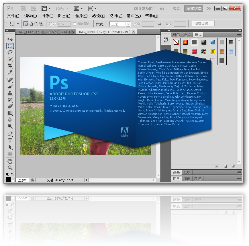 Adobe Photoshop CS5 简体中文绿色精简版