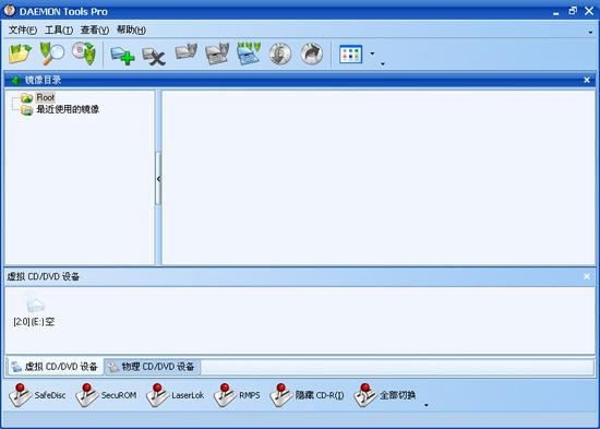 DAEMON Tools Pro V4.35.0308.0131 多语官方特别版  |虚拟光驱/支持加密光盘