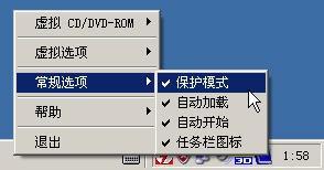 DAEMON Tools 4.35.6 Lite Edition 游侠原创简体中文版 | 不错的虚拟光驱工具/支持加密光盘