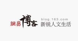 网易博客今日宣布将于11月30日0点起停止运营
