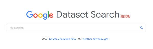 谷歌今日推出