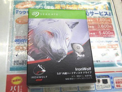 希捷3.5寸硬盘14 TB硬盘现身日本秋叶原,售价4000人民