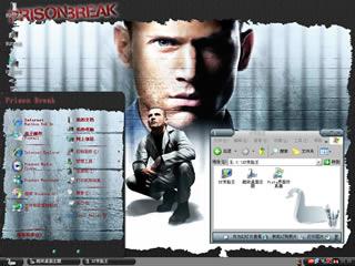 Windows 越狱 桌面主题