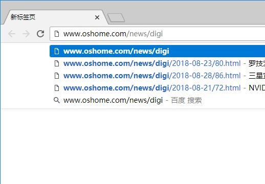 Chrome和Firefox删除浏览器地址栏历史记录,自动填充记